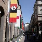 Fahne Uganda